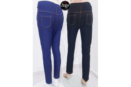 Jean Blend Pants [Jean888]