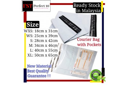 FST [50 pcs] XL (50CM X 65CM) A2 Courier Bag With Pocket Packaging Plastic Bag | Kurier 快遞袋 Parcel Flyers Flyer